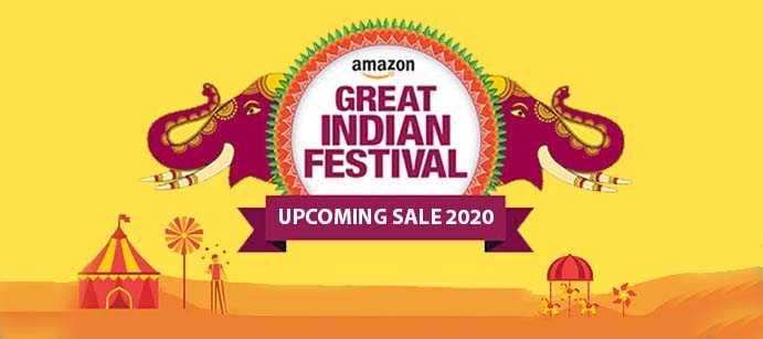 Amazon Upcoming Sale